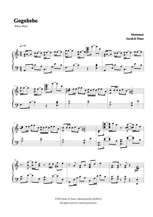 마마무 (Mamamoo) - 고고베베 (gogobebe) by Sarah.K piano