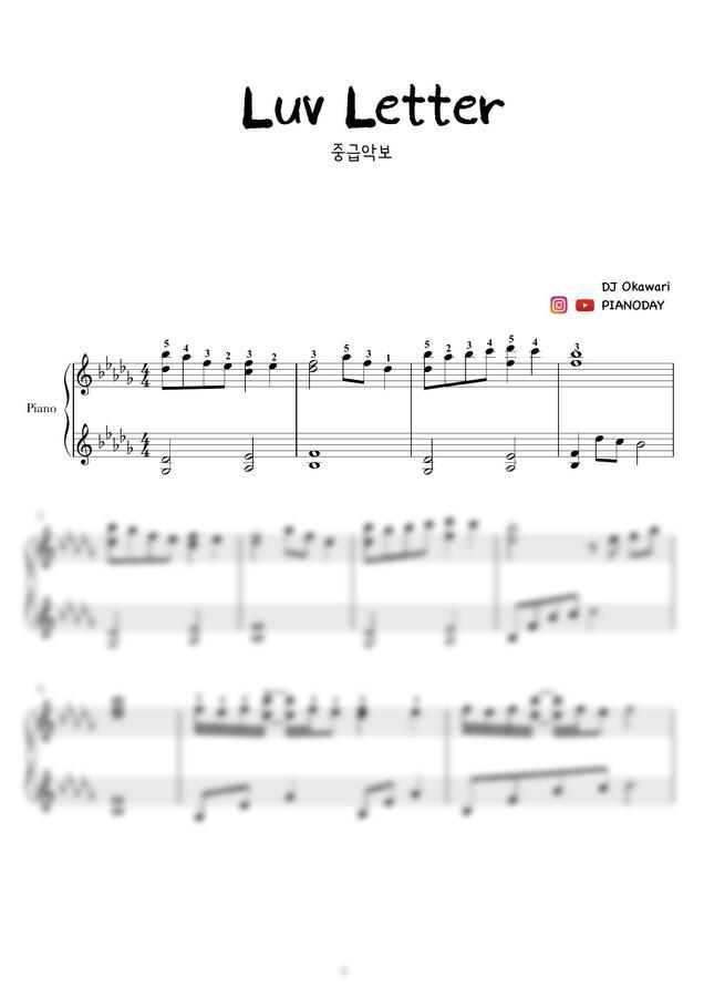 DJ Okawari - Luv Letter (플랫5개 중급악보) by PIANODAY피아노데이