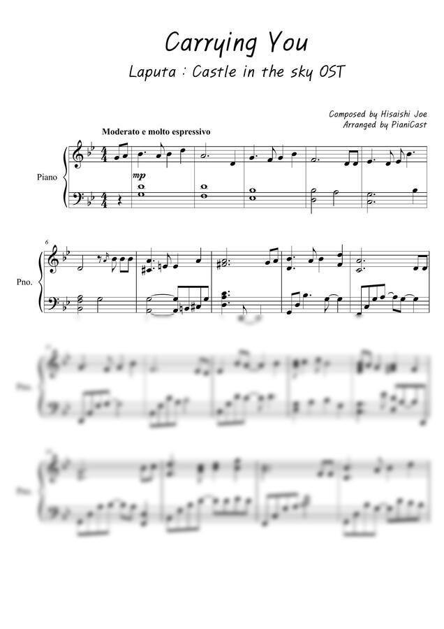 천공의 성 라퓨타 OST - 君をのせて (너를 태우고) by 피아니캐스트