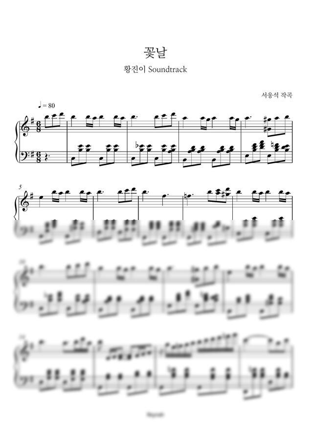 황진이 OST - 꽃날 by 레이나 Reynah
