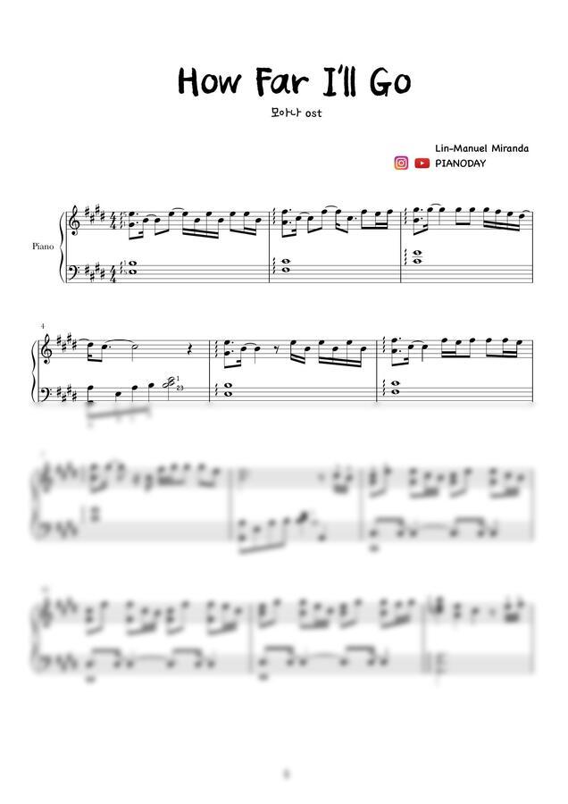 모아나 OST - How Far I'll Go (중급 악보) by PIANODAY피아노데이