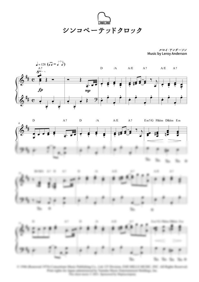 Leroy Anderson - The Syncopated Clock by CANACANA family