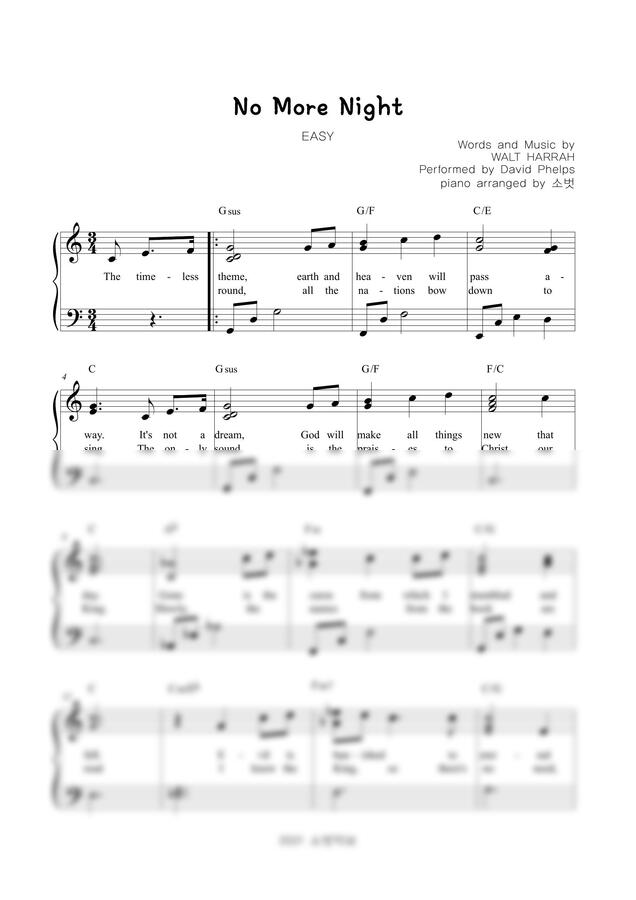 David Phelps - No more night (쉬운 악보) by 소벗