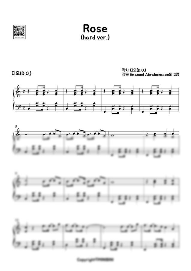 디오 (D.O.) - Rose (어려운 악보) by MINIBINI