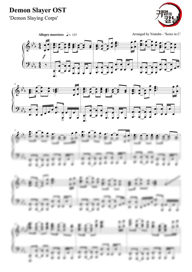 귀멸의 칼날 OST - 브금 모음 (5곡) by Score in C