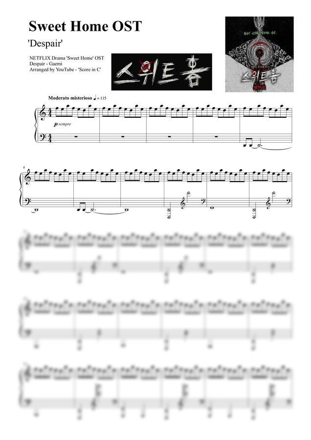 스위트홈 OST - BGM 모음 (4곡) by Score in C