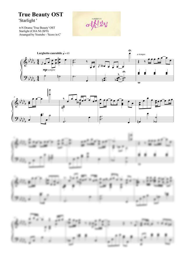 찬희 (SF9) - 그리움 (여신강림 OST) by Score in C