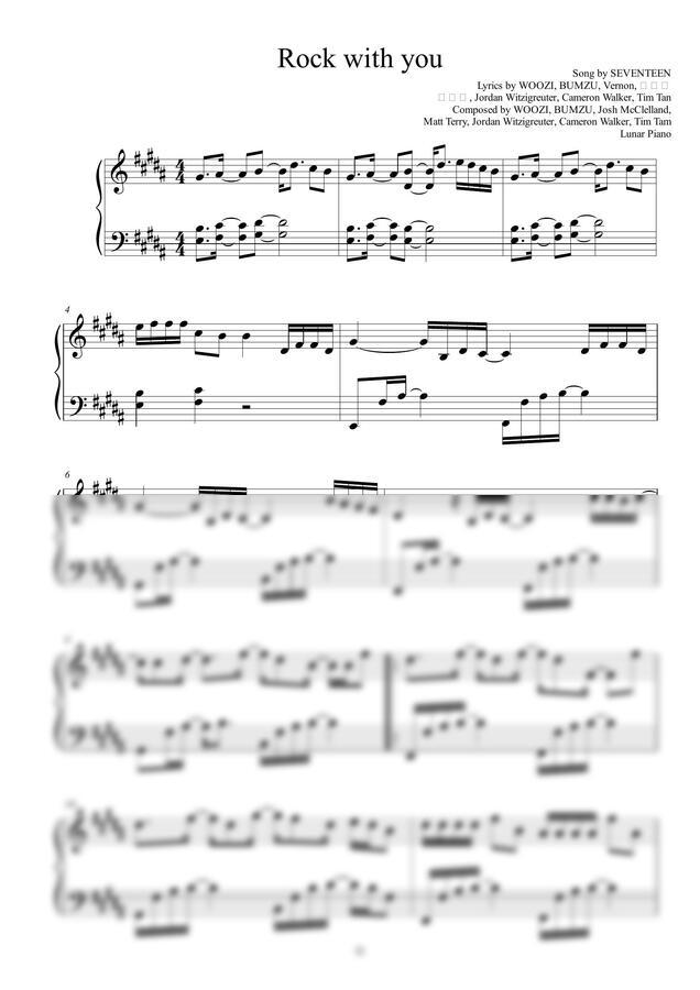 세븐틴 - Rock with you (쉬운키 포함) by Lunar Piano 루나피아노