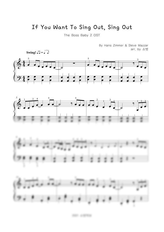보스베이비2 OST - If You Want To Sing Out, Sing Out (쉬운 악보) by 소벗