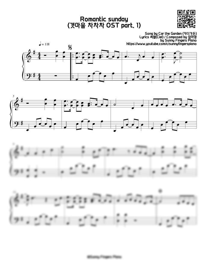 갯마을 차차차 OST - Romantic sunday (part. 1) by Sunny Fingers Piano