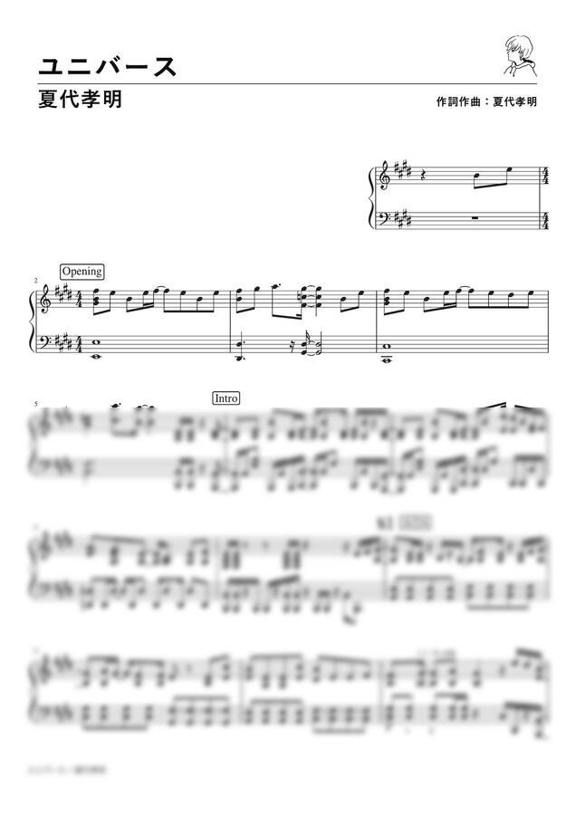 Takaaki Natsushiro - Universe (Piano Solo) by Fukane / 후카네