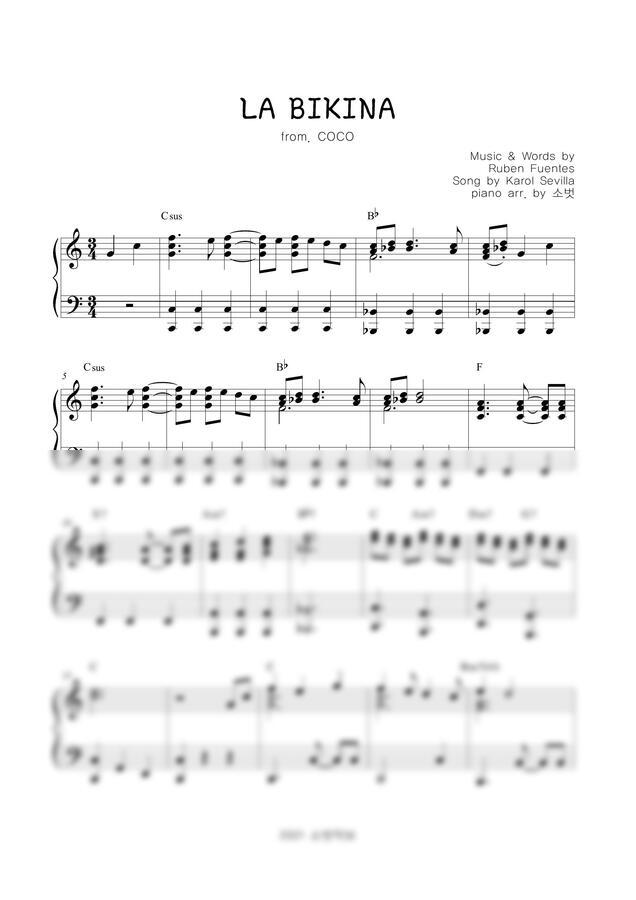 Karol Sevilla - La Bikina (C key) by 소벗