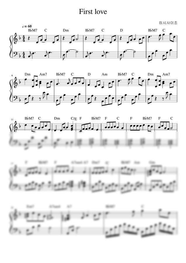 히사이시 조 - First Love by piano music