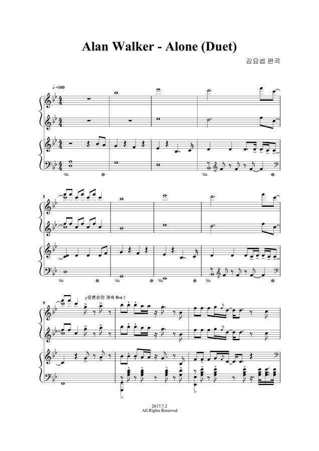 Alan Walker  - Alone (4 hands) by 김요셉