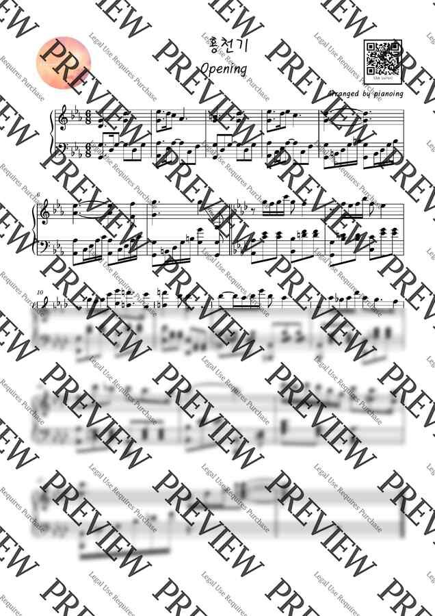 홍천기 OST - 오프닝 (solo piano) by pianoing
