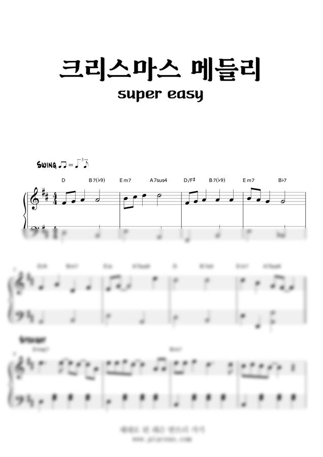 크리스마스 메들리 (매우 쉬운 악보) by Chacha