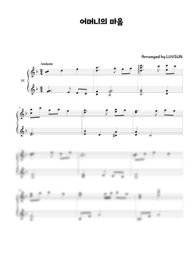 어머니의 마음 (어버이날 연주곡) by LUVSUN Music