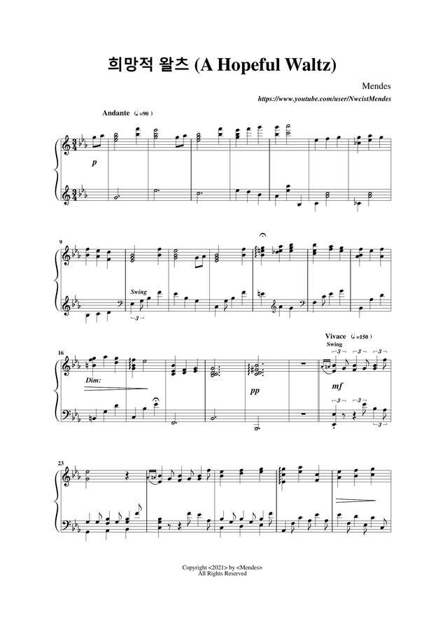 Mendes - 희망적 왈츠 (A Hopeful Waltz) (뉴에이지 풍 왈츠) by Mendes