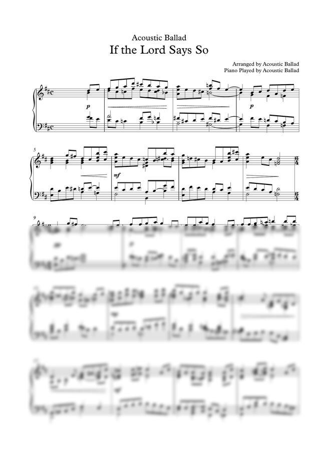 김영범 - 주님 말씀하시면 (솔로 피아노 버전) by 어쿠스틱 발라드 Acoustic Ballad