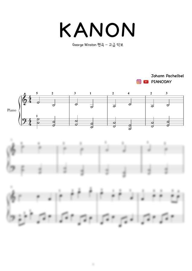 J. Pachelbel (파헬벨) - 캐논 변주곡 (중급 악보) by PIANODAY피아노데이