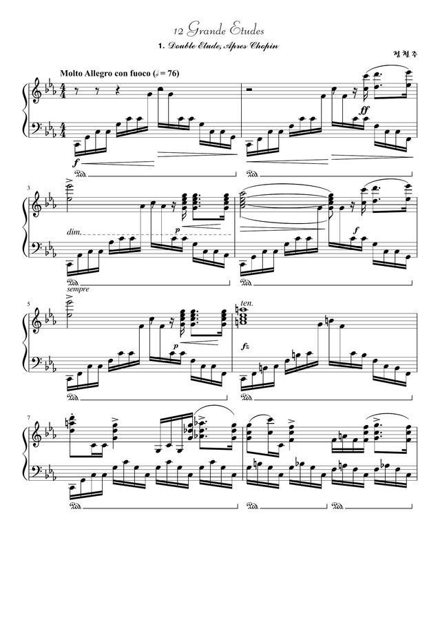 정철주 - 12개의 대연습곡 중 제 1번 더블에튀드