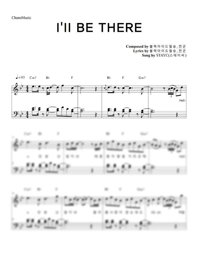 STAYC (스테이씨) - I'll BE THERE (가사, 쉬운 악보) by 찬스뮤직