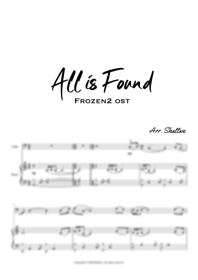 겨울왕국2 OST - All is Found (Piano&Cello) (파트보 포함) by Shallwe