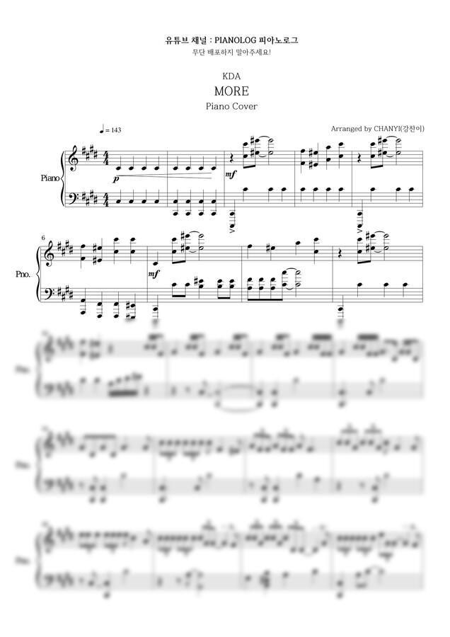 KDA - MORE (ft. (여자)아이들, Madison Beer, Lexie Liu, Jaira Burns, 세라핀) by Pianolog 피아노로그 (CHANYI)