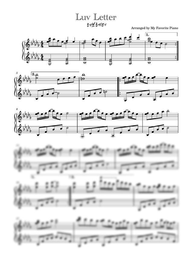 DJ Okawari - Luv Letter (어려운 악보) by My Favorite Piano