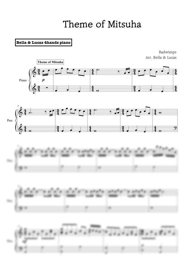너의 이름은 - 미츠하의 테마 (Solo Piano) by 벨라 앤 루카스