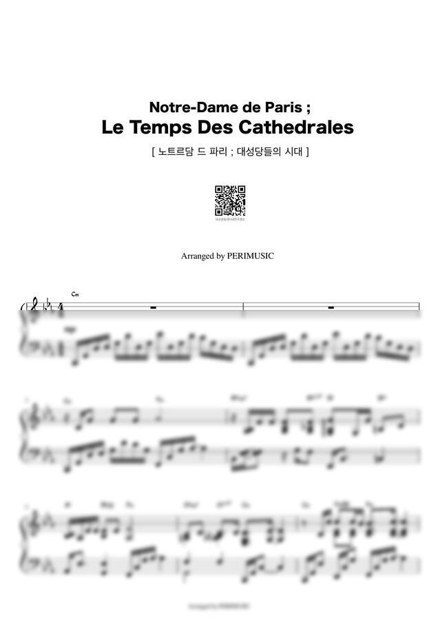 노트르담 드 파리 OST - 대성당들의 시대 by PERIMUSIC