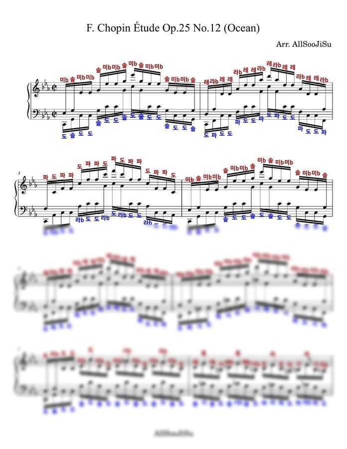 F. Chopin (쇼팽) - Etude Op.25 No.12 (대양) (계이름악보) by AllSoo지수
