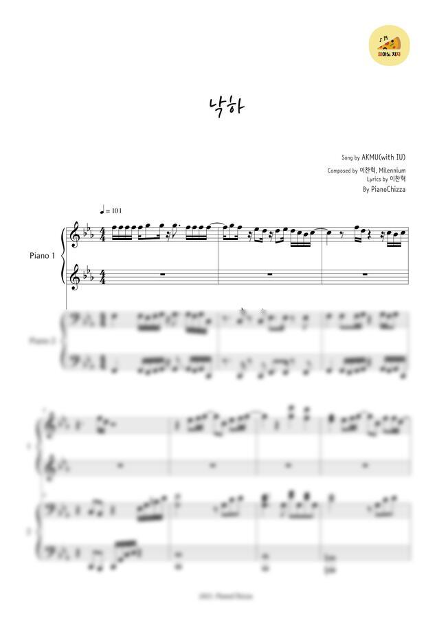 AKMU (악동뮤지션) - 낙하 (with 아이유) (4 hands) by 피아노치자(PianoChizza)