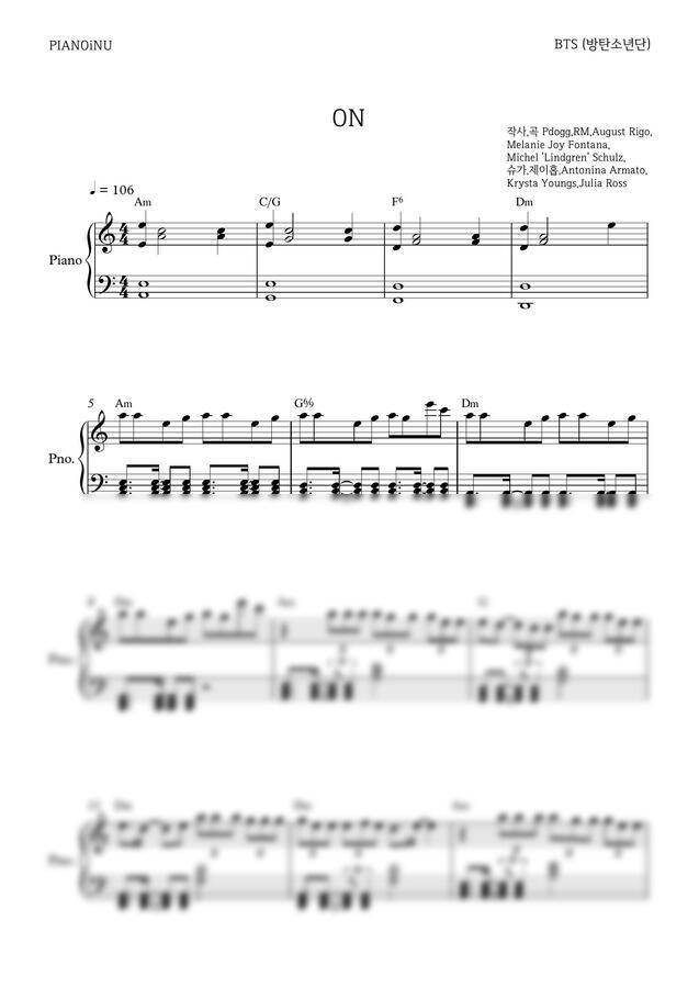 BTS (방탄소년단) - ON by 피아노인유
