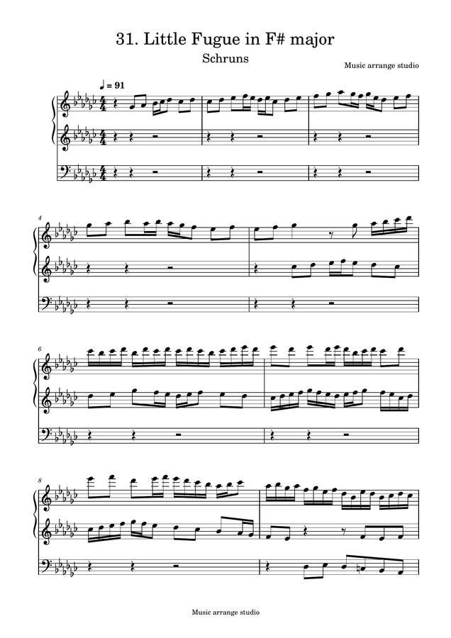 Music Arrange Studio - 31. Little Fugue in F# major Schruns (작곡한 푸가 악보)