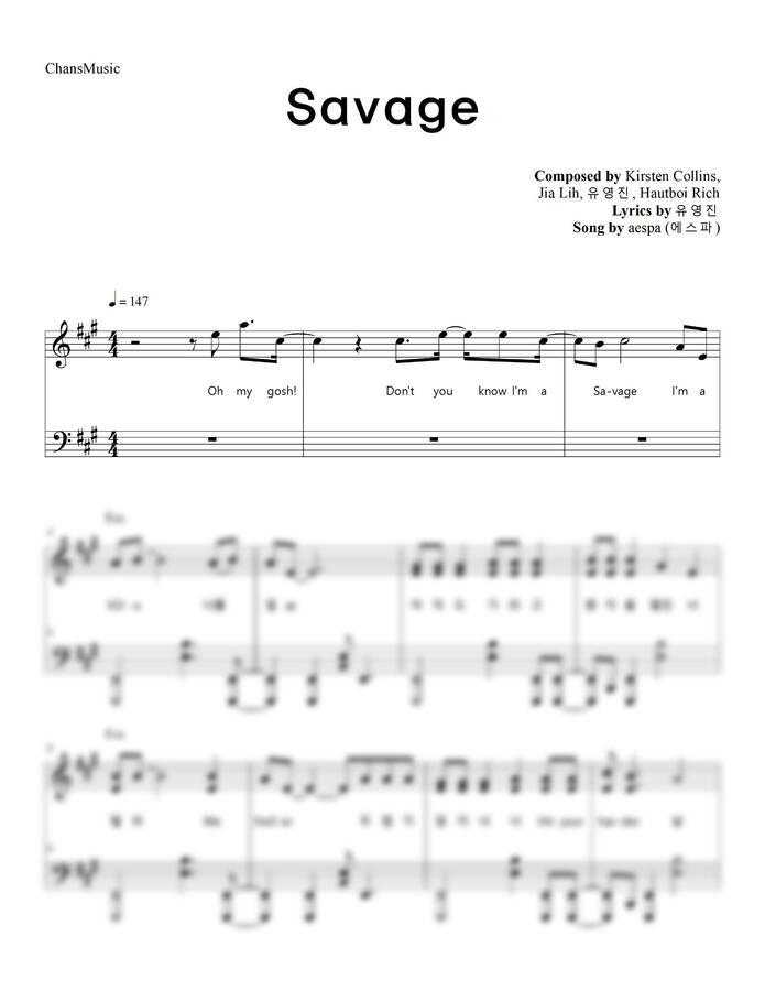 aespa - Savage (코드, 가사 포함) by 찬스뮤직