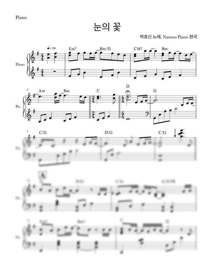 박효신 - 눈의 꽃 (중급 악보) by Namoo Piano