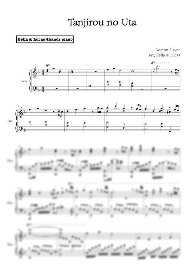 귀멸의 칼날 OST - 竈門炭治郎のうた (탄지로의 노래) (Solo Piano) by 벨라 앤 루카스