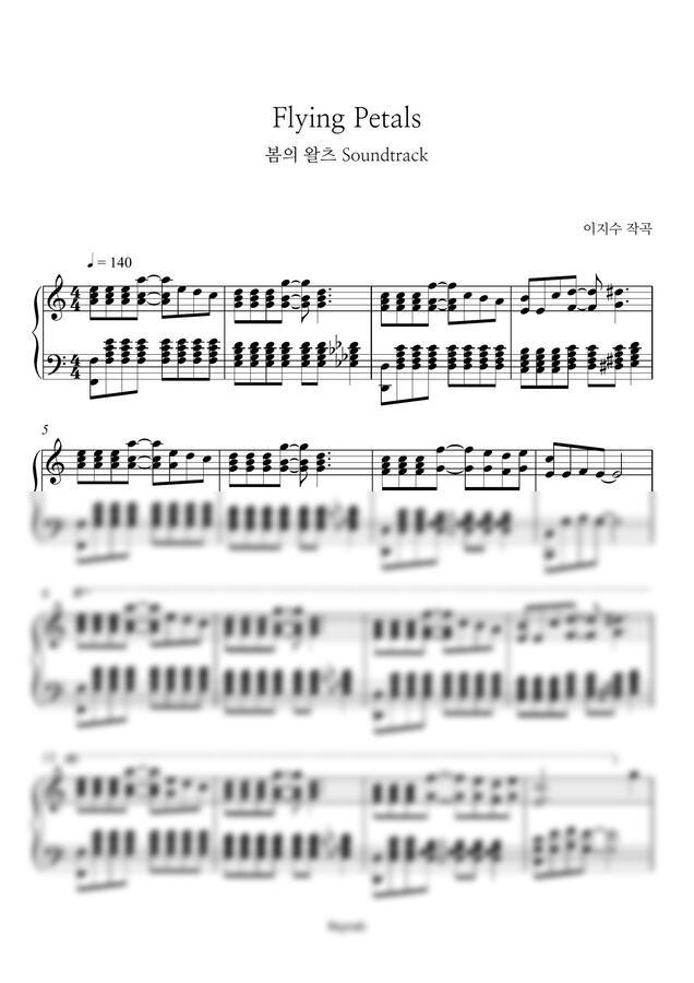 봄의 왈츠 OST - Flying Petals (이지수) by 레이나 Reynah