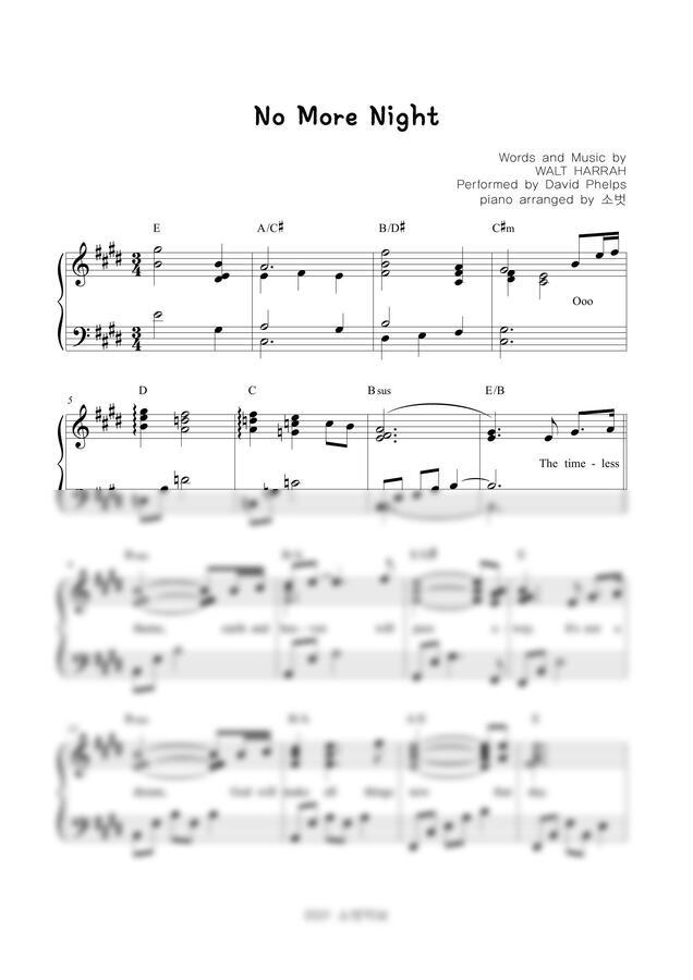 David Phelps - No more night (E key) by 소벗