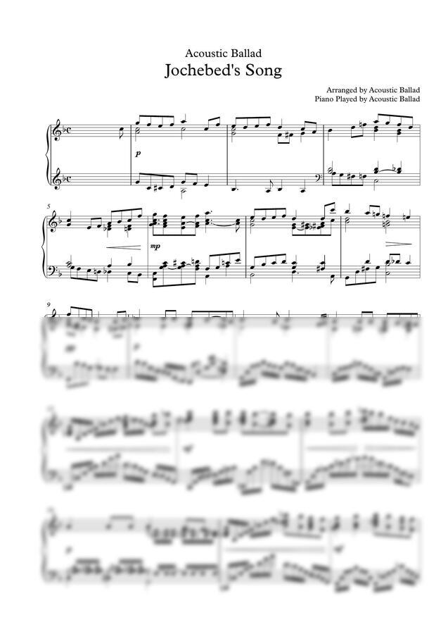 염평안 - 요게벳의 노래 (솔로 피아노 버전) by 어쿠스틱 발라드 Acoustic Ballad