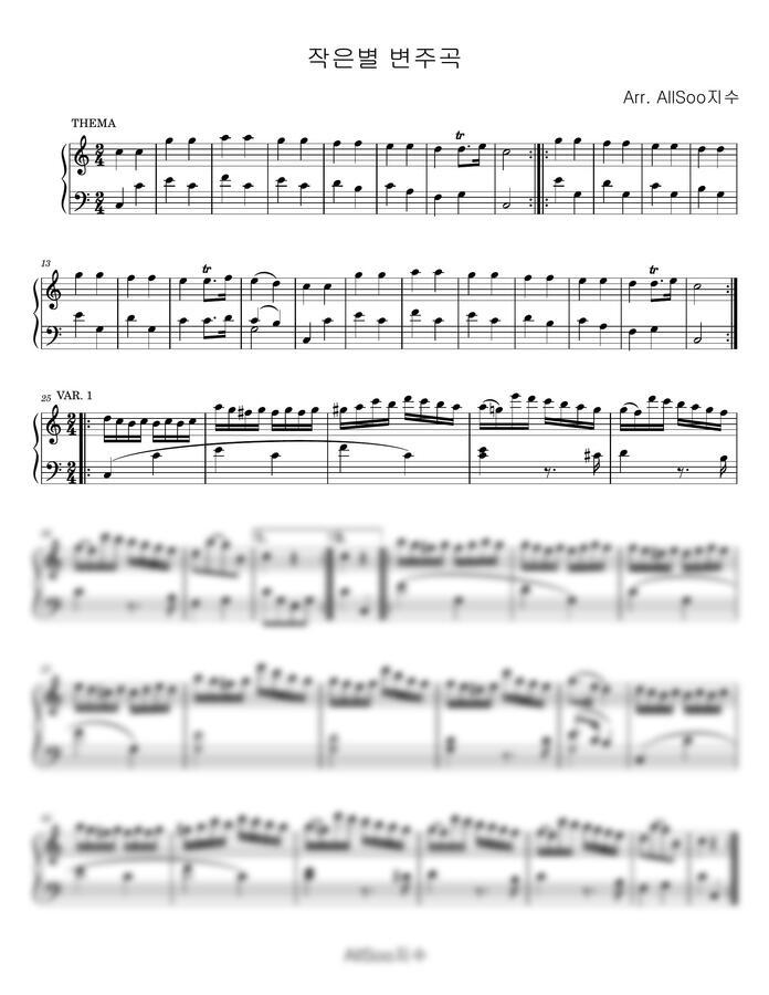 W.A. Mozart (모차르트) - 작은별 변주곡 (원본악보) by AllSoo지수