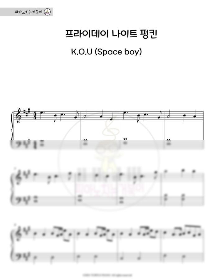 프라이데이나이트펑킨 - K.O.U Mod V2 (Space Boy) (계이름없는악보) by 피아노치는거북이
