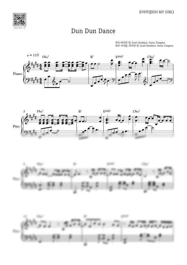 오마이걸 - Dun Dun Dance (던던댄스) by 피아노인유