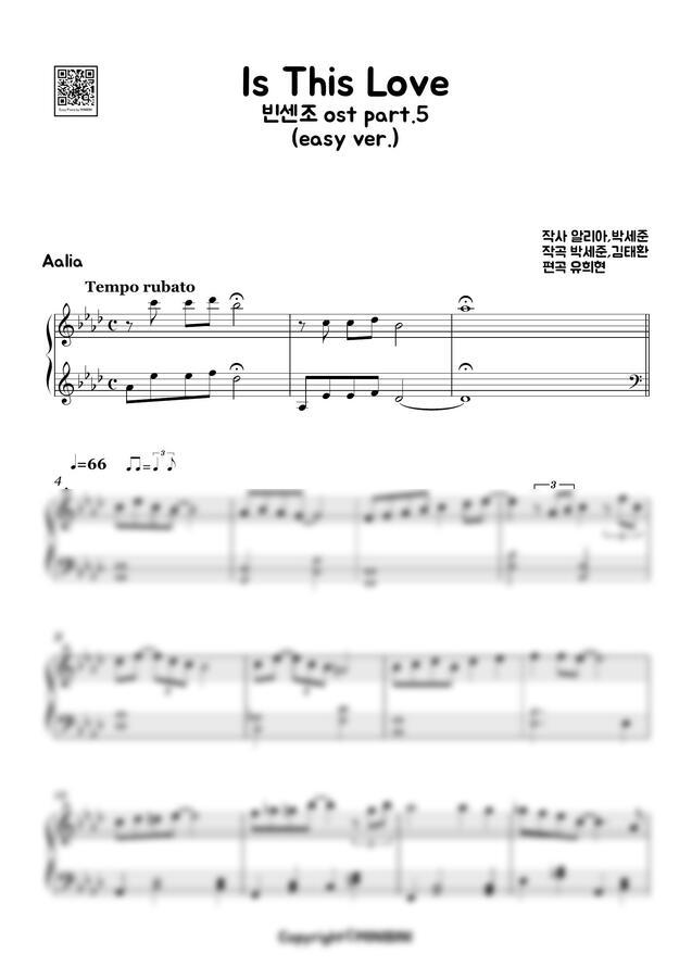 알리아 - Is This Love [빈센조 OST Pt. 5] (쉬운 악보) by MINIBINI