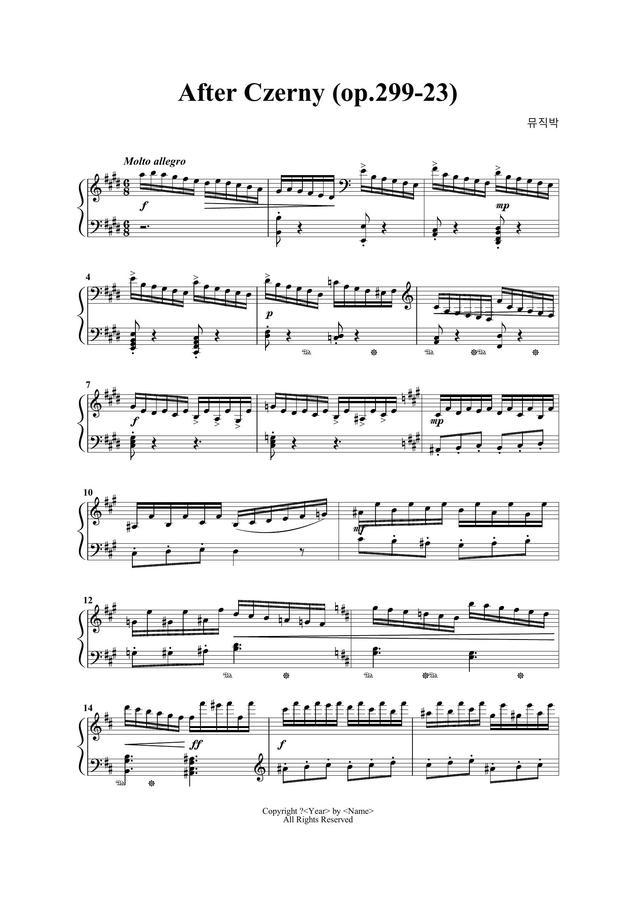 뮤직박 - After Czerny (체르니 40-23)