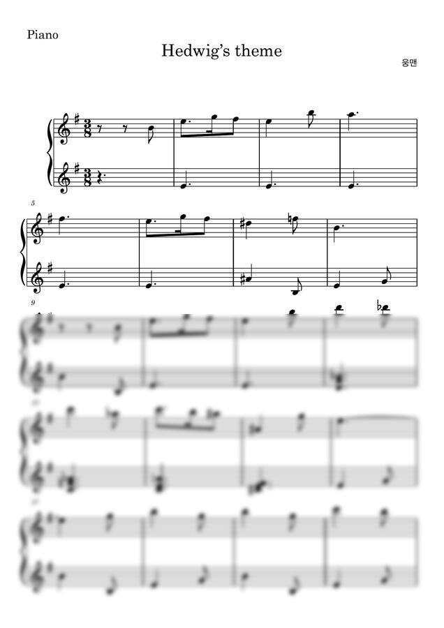 해리포터 OST - Hedwig's Theme (짧은버젼) by 쌤써니