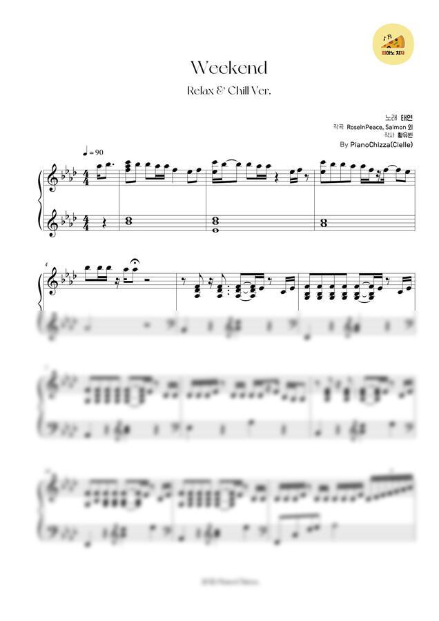 태연 (TAEYEON) - Weekend (solo) by 피아노치자(PianoChizza)