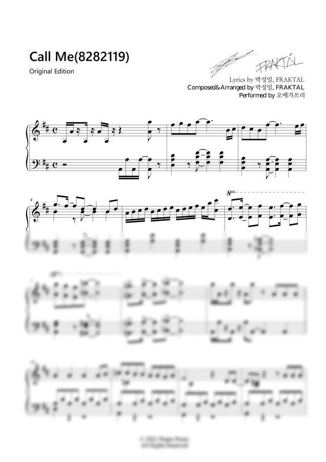 오메가쓰리 - Call Me (8282119) [이미테이션 X 오메가쓰리 (IMITATION X OMEGA Ⅲ)] 오리지널 에디션