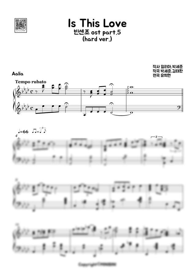 알리아 - Is This Love [빈센조 OST Pt. 5] (어려운 악보) by MINIBINI